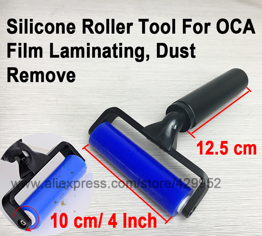 Anti-static Silicone Roller OCA Film Laminating For LCD Touch Screes Repair Dust Remove carbon fiber antistatic brush remove static electricity 1460x1400mm