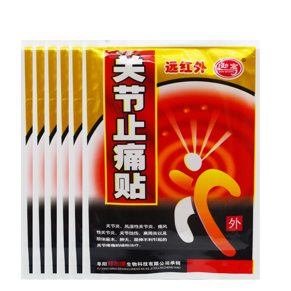 24pcs Chinese Medical Plaster For Back Neck Muscle Shoulder Pain Relief Patch Joint Arth ...