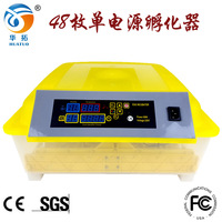 48PCS fully automated incubators, chicks, small incubators, breeding and incubation equipment, chicks breeding incubator