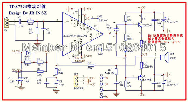 US $10 0 |pcb board only hifi mono amplifier adjustable class a tda7294  push the discrete tube 2sc5200 2sa1943 70w-in Amplifier from Consumer