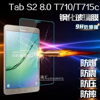 9H Tempered Glass Screen Protector Film for Samsung Galaxy Tab S2 8.0 T710 T713 T715 T719 T719C 8 Tablet + Alcohol Cloth bf for tab s2 8 0 t713 t719 case shell fashion design pattern stand cover for samsung galaxy tab s2 8 0 inch tablet t710 t715c