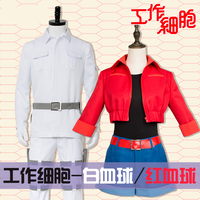 Anime Cell at works Cosplay red blood cell RBC WBC cosplay costume