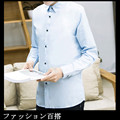 2017 spring New arrived Fashion luxury Brand Men Clothes shirt Slim Fit Men Long Sleeve casual cotton Shirt Plus Size S-3XL