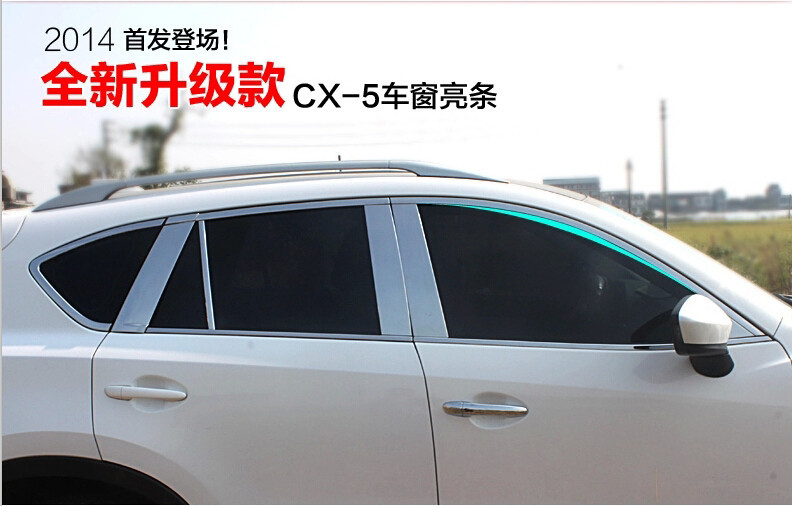 High quality stainless steel Car window trim strip (20pcs) For 2012 - 2013 Mazda CX-5 5dr stainless steel strips for toyota highlander 2011 2012 2013 car styling full window trim decoration oem 16 8