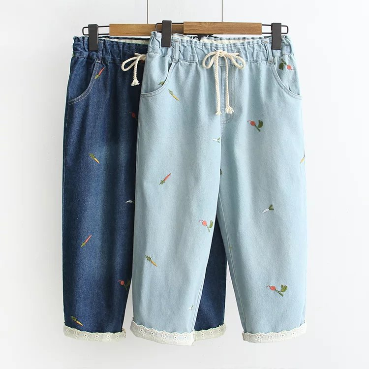 Women`s Spring New Small Fresh Radish Embroidery Brand Elastic Waist Harem Pants Jeans for Women Denim Jean tommy hilfiger new blue women s size small s plaid print drawstring pants $89