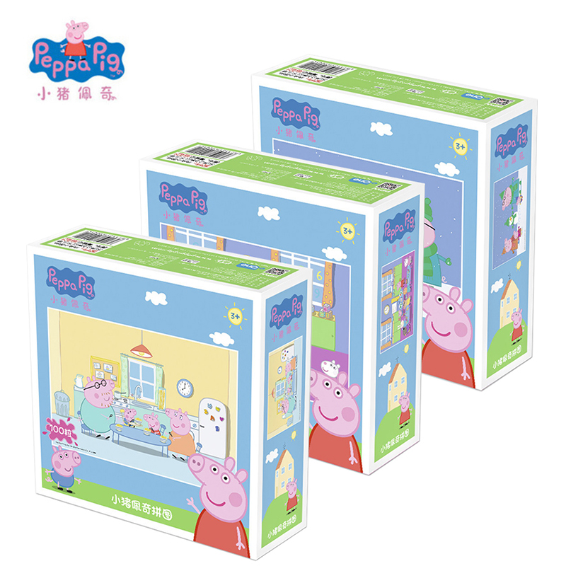 Peppa <font><b>George</b></font> Pig 2018 New Scene <font><b>Puzzle</b></font> Jigsaw Scenario Games Intelligence Educational Toy Birthday Best Gift For Kids