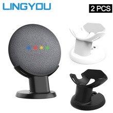 2 個デスクトップスタンドホルダーgoogleのホームミニ巣ミニ音声アシスタントコンパクトテーブルホルダープラグでキッチン寝室オーディオ