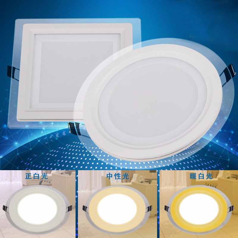 5pcslot Dimmable LED Surface Mounted Downlights Square Glass Panel Lights Ceiling Recessed Lamps For Home SMD5730 AC110V AC220V