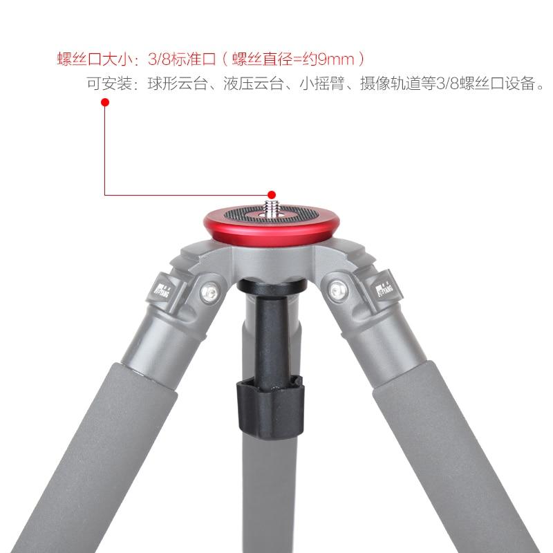 JIEYANG 75 mm Semisphere Converter Half Ball Flat to Bowl Adapter for Fluid Head Tripod DSLR