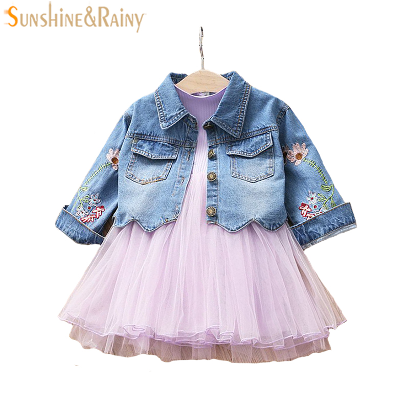 Baby Girl Clothes 2pcs Girls Embroidery Jeans Coat + Long Sleeve Net Yarn Dress For Girl Spring Autumn Outerwear Kids Clothes