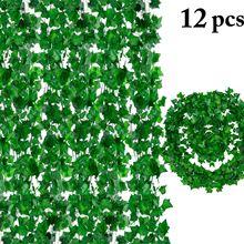 12 шт. 2 м искусственный Плющ зеленый лист растения-гирлянды искусственная Виноградная лоза листва домашний декор пластиковая гирлянда из ротанга Декор стены Искусственные Брюки
