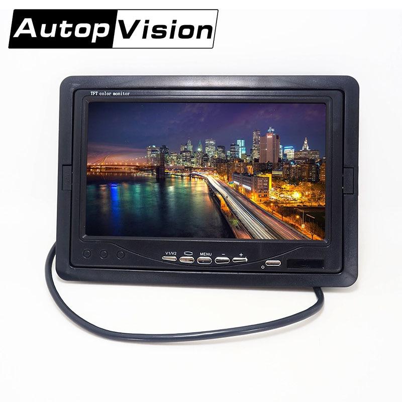 XSQ1 Car Rear View Monitor 7