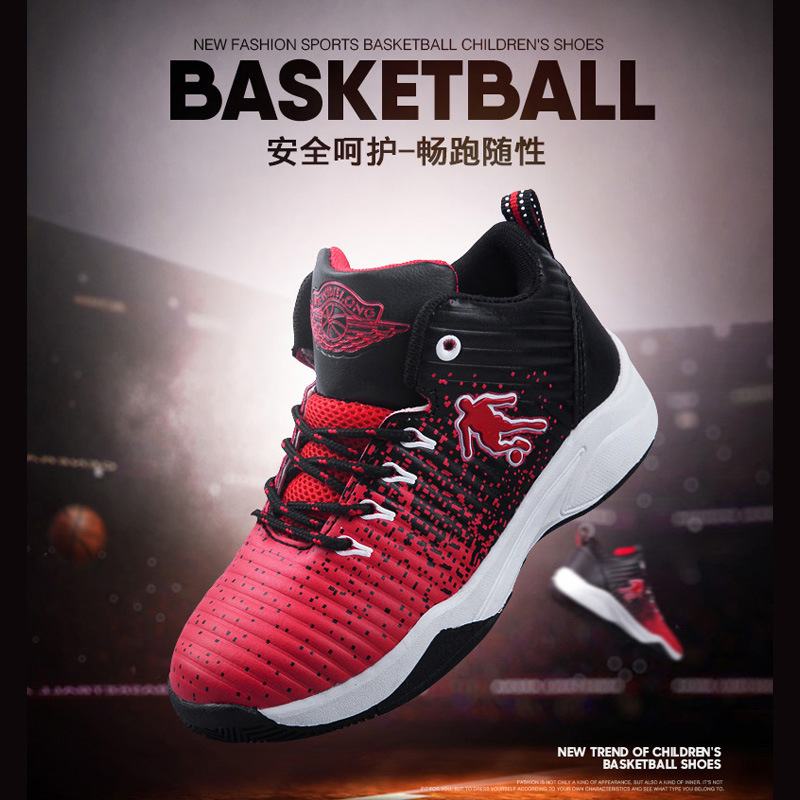 Kinder Basketball Schuhe Kind Tragen-wider Nicht-slip Schuhe Ankle Schuhe Outdoor Sportschuhe Hombre Kinder Basketball Sneaker