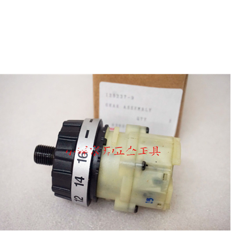 Пониженная передача коробка передач для MAKITA 125237-9 6260DWE 6260D 6270D 6270 dwpe 6270DWE 6280D 6280 dwpe 6260 dwpe 6280DWPE3 6280DWE