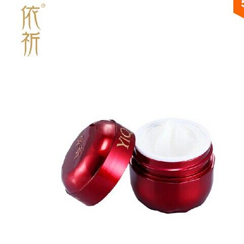 Original YiQi Face Cream A Cream Whitening Freckle Beauty Cream Day Cream 6pcs