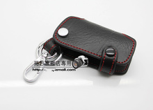 Leather Remote Smart Key Chain Fob Holder Case for BMW 1 3 5 6 Series Z4