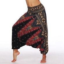 073f5b22df5623 2019 Fashion Womens Yoga Thai Harem Trousers Pants High Waist Small Eye  Print Loose Waist Trousers