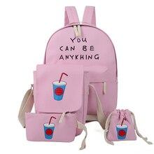 Оптовая 2017 новый 4 шт. девушки рюкзак кокс шаблон многофункциональный рюкзак Корейский студент школьная сумка дорожная сумка