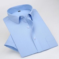 Solid Color Short Sleeve Summer Shirts for Men Leisure Business Dress Shirts Fashion Slim Fit Camisa Masculina