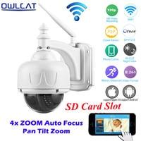 H 264 HD 720P 2 8 12mm 4XZoom Auto Focus IR CUT PTZ Wireless WiFi IP