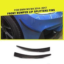 Для BMW F80 M3 F82 F83 M4- углеродное волокно передний бампер литья планки украшения 2 шт./компл. навесы