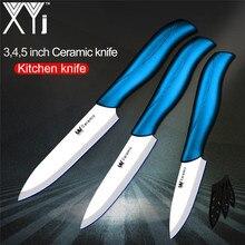 3 «4» 5 «дюймов Керамический кухонный нож ABS + TPR ручка острый нож керамический нож 3 шт. набор XYj качественный кухонный нож Новое поступление