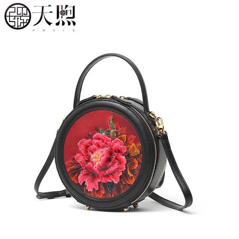 Pmsix nueva bolsa pequeña femenina 2019 nueva bolsa de mensajero de moda bolso redondo retro pequeña bolsa de hombro - 3