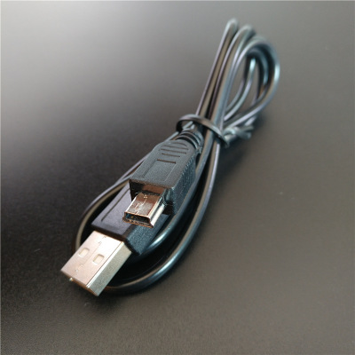 1/' USB 2.0 A Male to Mini-B 5-Pin Male Cable USB2-A501