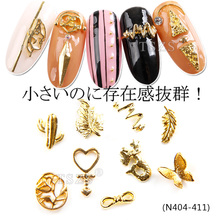 10pcs/lot Beauty Gold Leaf Cactus  head Butterfly Nail Art Decorations Alloy 3d Charms Jewelry Glitter