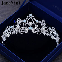 JaneVini Silver Princess Bride Tiaras Crowns Luxury Crystal Beaded Baroque Pearl Headbands Wedding Crown Headpiece Hair Jewelry(China)