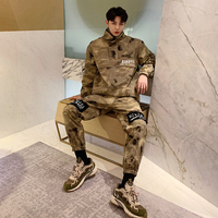 Vintage Camouflage Men Sets Cotton Japanese Loose Hip Hop Streetwear Suits Camo Tooling Coat+Pant Man Clothes Set DS50573