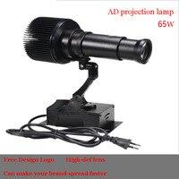 65 Вт Hd реклама Проектная лампа, бесплатный дизайн логотип, лампа может сделать ваш бренд распространение быстрее, бесплатная доставка