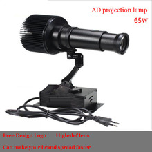 65W Hd advertising projecting lamp,free design LOGO,The lamp Can make your brand spread faster ,Freeshipping peter baumann projecting the future
