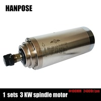 Water Cooling Spindle High Speed Water Cooled 3KW spindle motor For CNC Milling Sindle