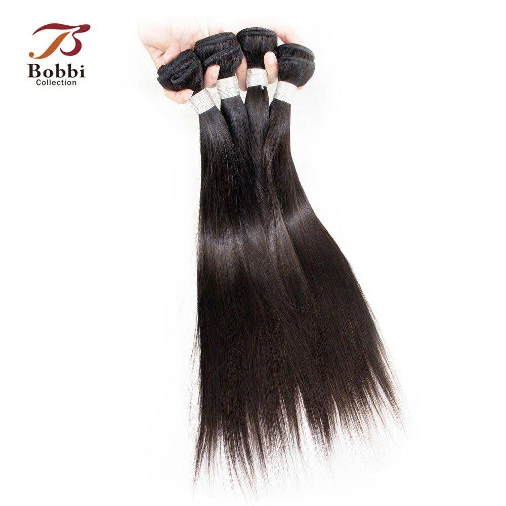 3/4 Bundles Peruvian Straight Hair Weave Bundles Natural Brown Color 10-26 inch Non Remy Human Hair Extension Bobbi Collection