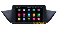 RoverOne Android 7.1 Car Multimedia Player For BMW X1 E84 2009 2013 Autoradio Stereo Radio DVD GPS Navigation System PhoneLink