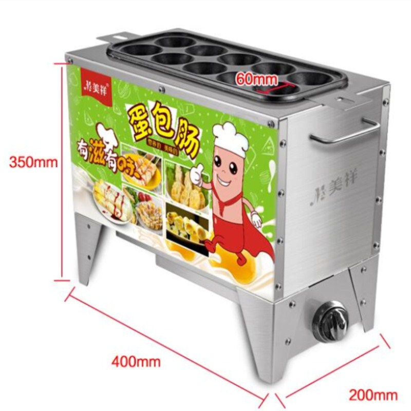 2017 LPG Commercial Egg Sausage Maker,10 tubes Hot dogs Machine,Baked Ham Machine FREE SHIPPING 2017 lpg 10 tubes egg sausage maker korean roll maker barbecue pill maker eggs roll sausage machine