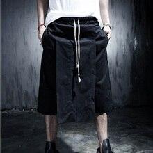 summer 2018 kanye west hiphop cool sweatpants 27-39 men's jumpsuit rock stage ur