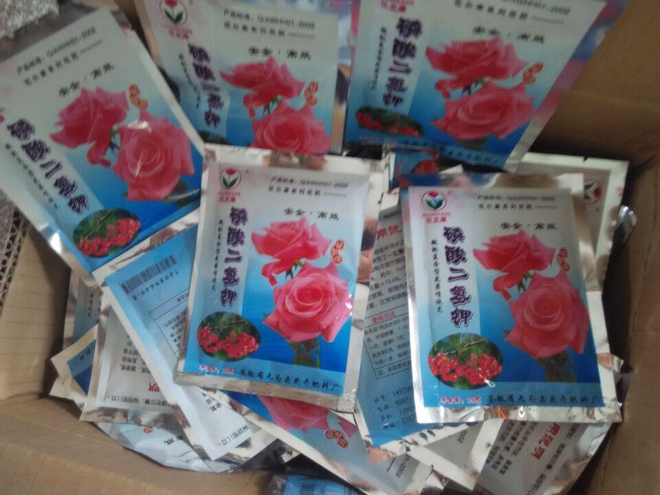 35g/package Potassium dihydrogen phosphate fertilizer flower fertilizer plant nutrition Foliar fertilizer Potassium dihydrogen