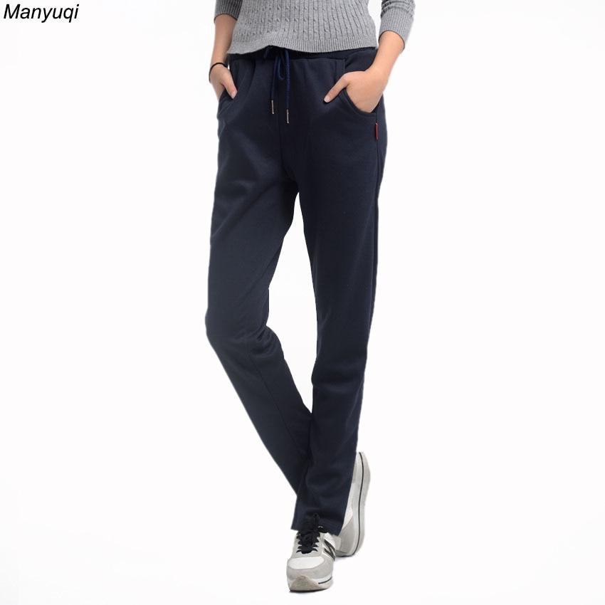 Autumn Slim Fit Casual Long Pant Cotton Women Sporting Trousers Solid Elastic Waist Pants Female