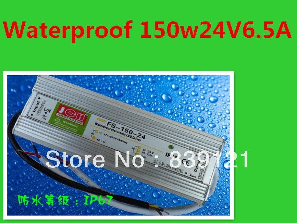Waterproof waterproof switching power supply switching power supply 150w24V6.5A