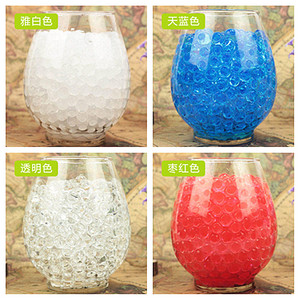 3600 pcs/lot 12 colors 12 Packets/set Crystal Ball Sea Baby Crystal Mud Soil Water Beads Bio Gel Ball For Flower/Weeding/Decor