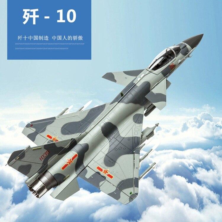 1:48 B high simulation model J-10 fighter J-10 aircraft model Toronto alloy ornaments 1 72 su 35 fighter aircraft model su 35 simulation model alloy ornaments military model toys