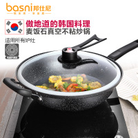 32cm CAST Iron Wok/Pot/Pan HANDLE WITH Vacuum LID Cookware KITCHEN Cooking TOOLS