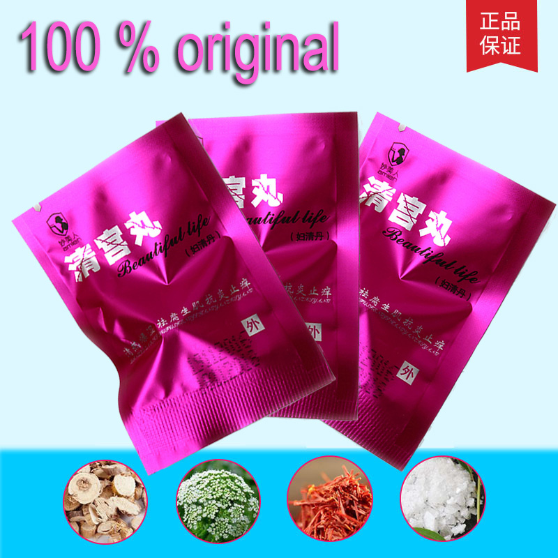 100 pcs lot Beautiful life tampon clean point tampons hygiene products Chinese medicine discharge toxins gynaecology