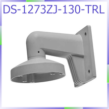 free shipping CCTV camera wall mount bracket DS-1273ZJ-130-TRL for DS-2CD2332-I DS-2CD2335-I DS-2CD2342WD-I