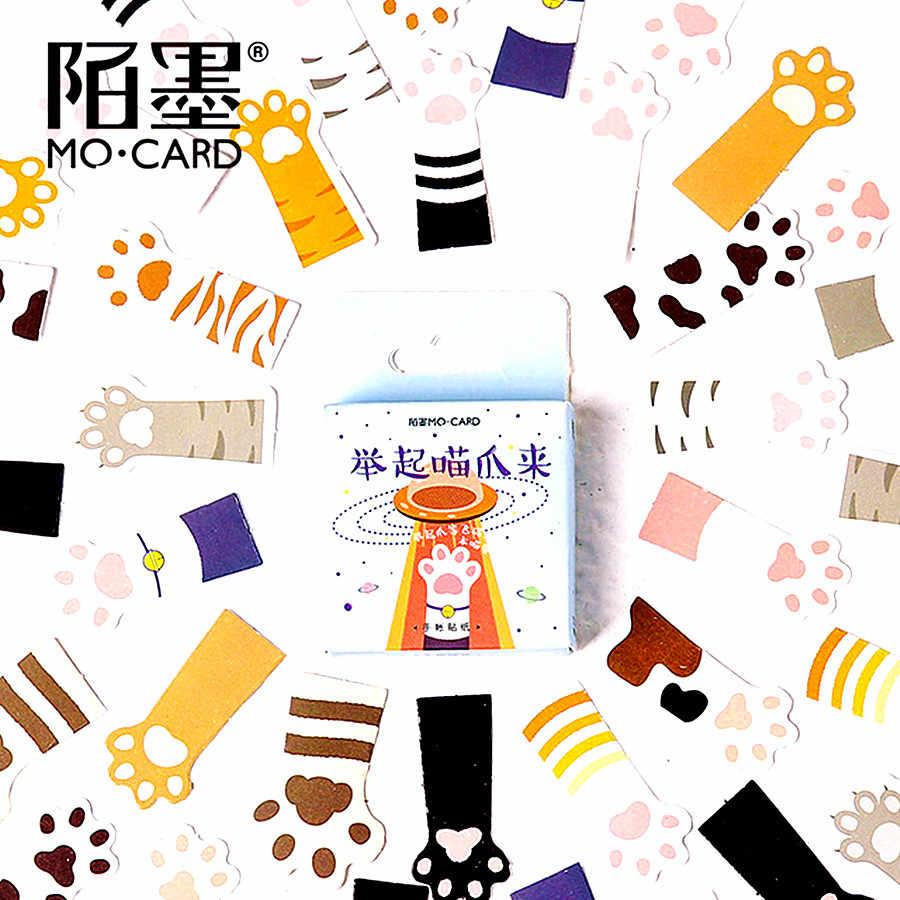 1 ボックス販売素敵なコーヒーカップ子猫クラシックかわいいスタイル落書きステッカーモト車 & スーツケースのラップトップのステッカー skateboar