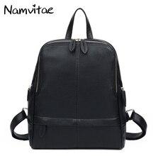 Namvitae женские рюкзаки для подростков девочек довольно Стиль Рюкзаки Высокое качество кожа женщины рюкзак школьные сумки Mochila