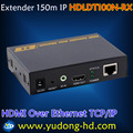 (Receiver) RX HDMI Extender 150 Meter With IR,HDMI Extender Over Cat5e/Cat6 1080P One-to-many