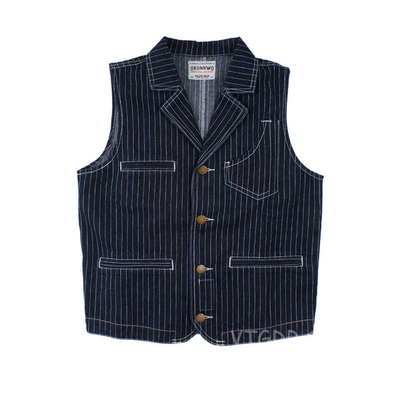 Vintage Men's Denim Foreman Vest Motorcycle Striped Lapel Jean Jacket Waistcoat For Rider Biker